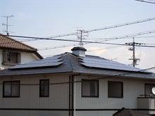 太陽光発電・オール電化の施工事例