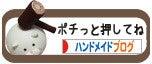 """$粘土作品""""猫玉""""ブログ"""