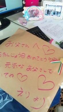 桃華絵里(ももえり)オフィシャルブログpowered by Ameba-100602_151427.jpg
