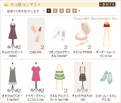 もんじゅのプペブログ-20100603