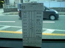 酔扇鉄道-TS3E9120.JPG