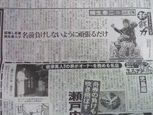 BOATRACEブログ@うさぎとカメ-NEC_4070.jpg