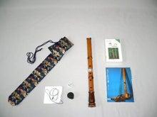 和楽器専門店 明鏡楽器のブログ-6/3buro