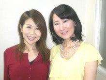 イメージコンサルタント藤川実紗の即効☆美人化計画             -女神のアロマセラピー講師Sara☆さんと