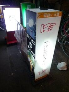 西遊記 第四章 徳島の広告(テレビ・ラジオ・雑誌・新聞・イベント・印刷)ならお任せくださいませ。