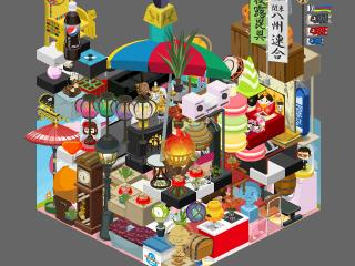 CanChanオフィシャルブログ『デコチャリ♪』Powered by Ameba-pig