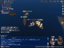 ヒゲとボインと大航海
