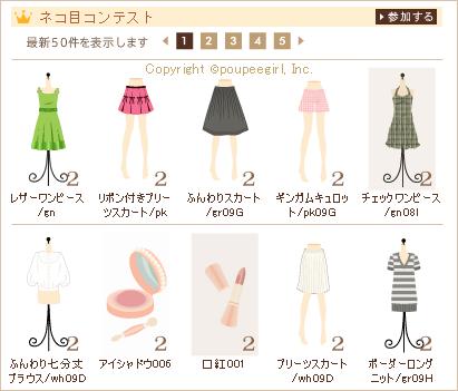 もんじゅのプペブログ-20100604