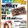 Develop #8