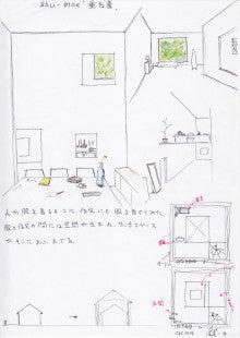 shu-mae-7深沢