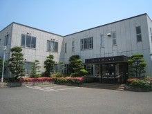 $ishimotoのブログ