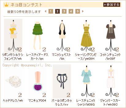 もんじゅのプペブログ-20100605_2