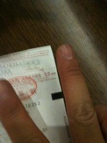 ag's SHANGHAI Life-bingo