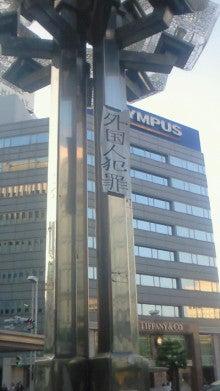 沖田のJETで天を突け!-201006051819000.jpg