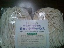 しゃくれんぼ-20100604183332.jpg