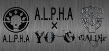 $YO…G    OFFICIAL Blo…G  「YO…GのFree Style  Music!」