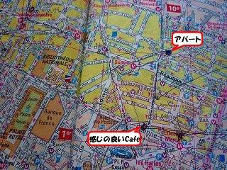 みいりん。-パリの地図