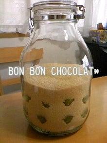 BON  BON  CHOCOLAT*-100606_1356~020001.jpg