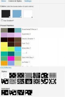 ∞あーちゃまのブログ∞-mixpod