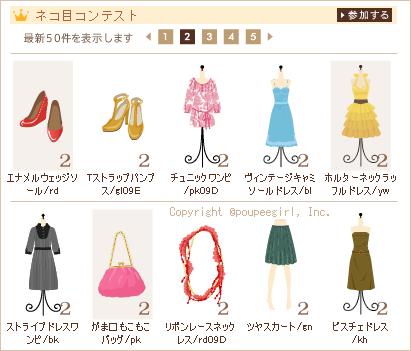 もんじゅのプペブログ-20100606_2