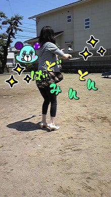 ★☆キラキラ星☆★                                                                   内面も外面もキラキラな女性になるゾ!!-DVC00346.jpg