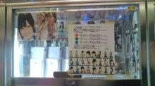 YGO48と共に…with初心を忘れずに☆まゆゆ☆ネ申ブログ(仮)-20100606161753.jpg