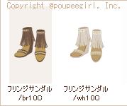 もんじゅのプペブログ-20100608_春物アイテム第2弾その2_3