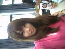 岩田明香里~結婚は27歳と決めてます!~-2010052713030000.jpg