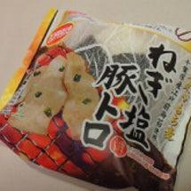 金芽米 ねぎ塩豚トロ…