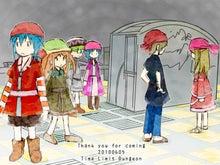 こんちぇ日記-20100605