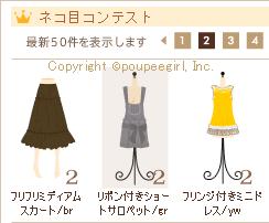 もんじゅのプペブログ-20100607_2