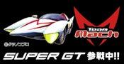 チームマッハ SUPER GT