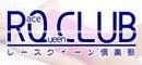 水乃麻奈オフィシャルブログ「まな~もーど。」Powered by Ameba
