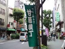 いおりブログ-CA3F0013.jpg