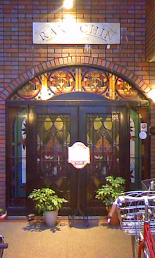 祇園の住人 お水編-100606_1857~01.jpg