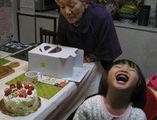 はなごこち 伯耆国徒然日記-cake