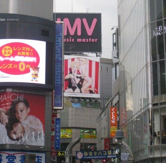 $∞最前線 通信-HMV渋谷店