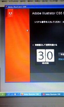 即興パフォーマンスまねきねこ☆ 愛知「初」のインプロ(即興演劇)劇団です。-100608_112256.JPG