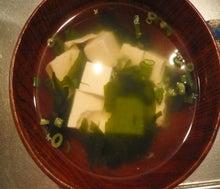 アキステの野菜料理-アジ丼2