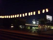 横浜祭徒然日記♪-100606_1939271.jpg