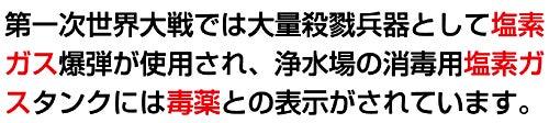 korudesipusuのブログ-3
