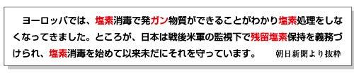 korudesipusuのブログ-4