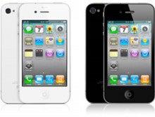$ヒトリゴト-iPhone4