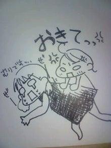 ひぃひぃ☆ぱにっく~SEの嫁の絵日記~-100609_094946.JPG
