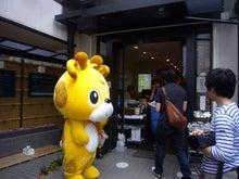 いしきりんのブログ-100607関西ウォーカー