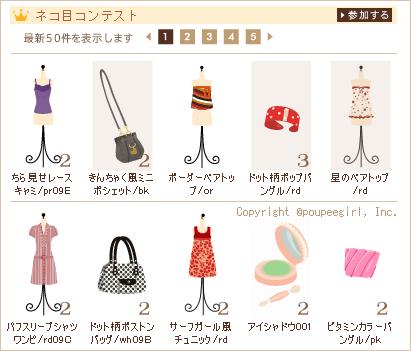 もんじゅのプペブログ-20100609