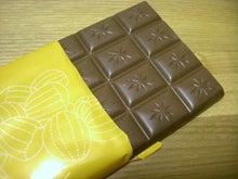 31歳からのスイーツ道#-ヘーゼルナッツ入りチョコレート@IKEA船橋