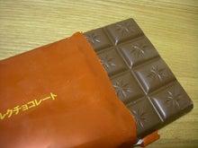 31歳からのスイーツ道#-ミルクチョコレート@IKEA船橋