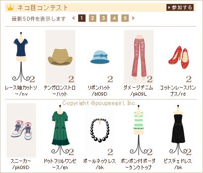 もんじゅのプペブログ-20100610