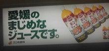 金 魚 草-100610_153444.jpg